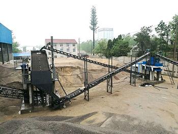 制沙生产线