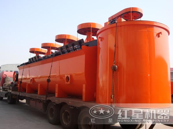 大型原煤浮选机