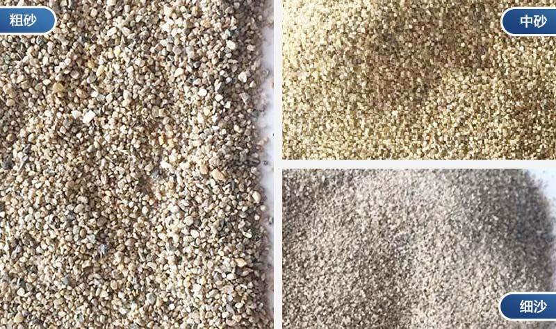 优质机制砂成品