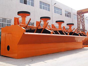 菱铁矿浮选机