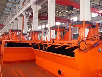 锰矿浮选机
