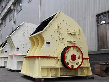 锤式粉煤机